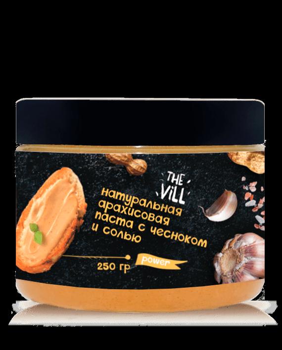 Арахисовая паста с солью и чеснок