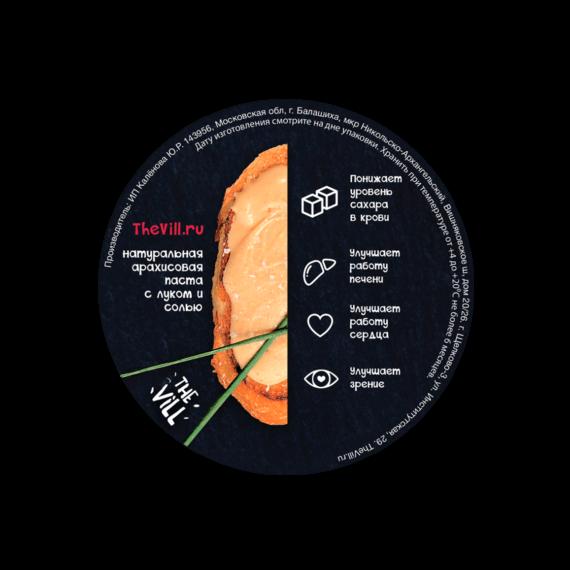 Арахисовая паста с солью и луком — крышка